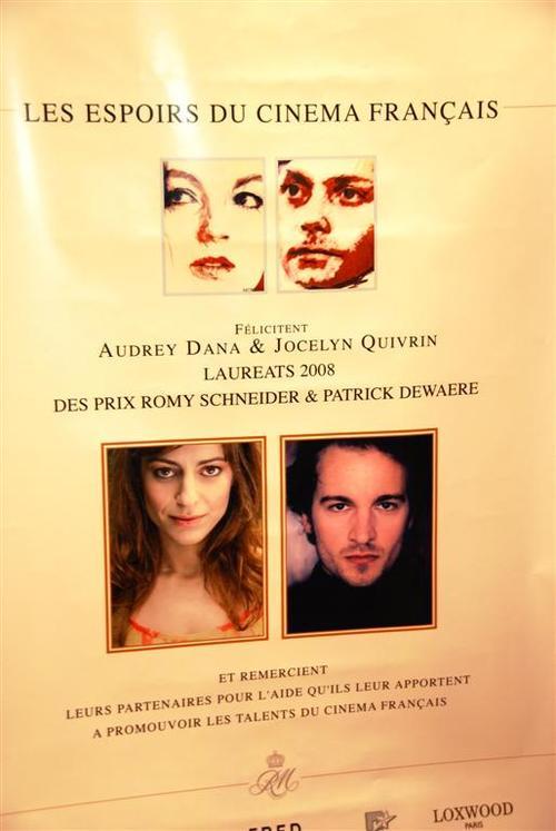 Prix Dewaere affiche